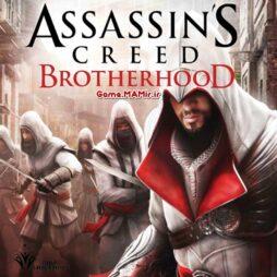 خرید بازی Assassins Creed Brotherhood برای کامپیوتر