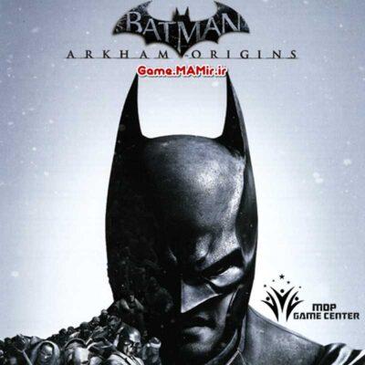 خرید بازی Batman Arkham Origins برای کامپیوتر